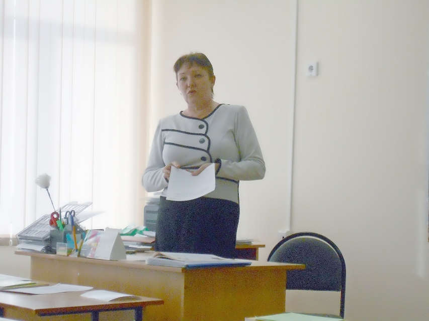 Киреева Г.В .