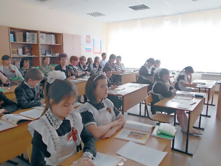 Ученики 4кл.