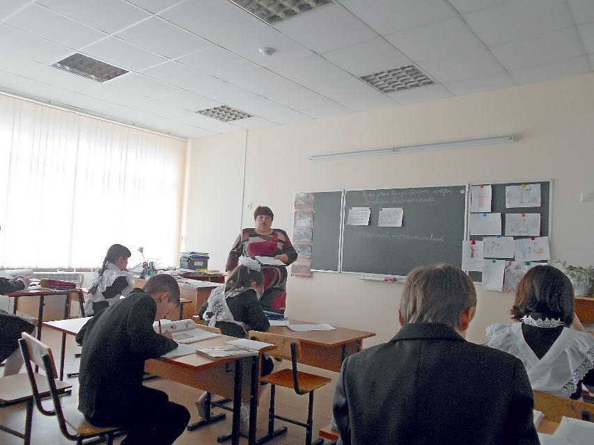 Кондратова Л.Д., учитель ПК