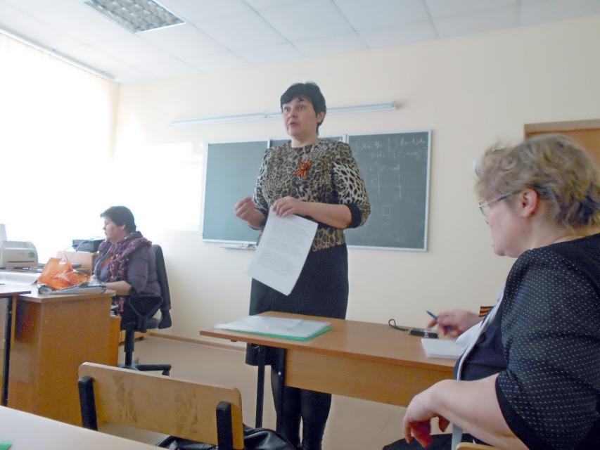 Литвинова В.А.