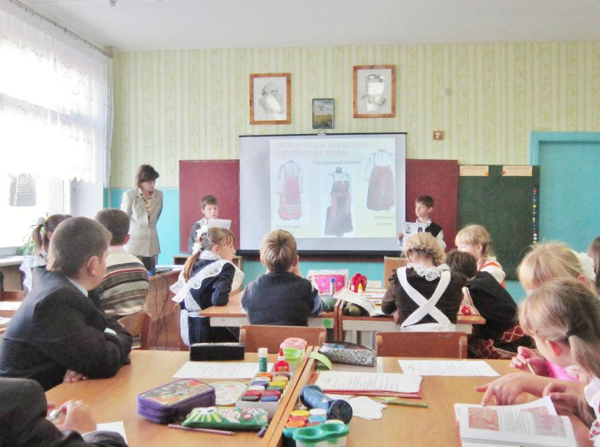 Сообщение о русском костюме