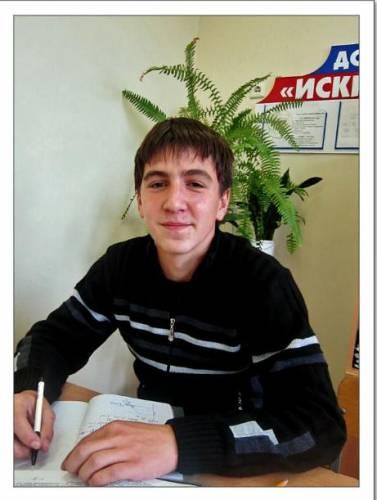 Рябов Андрей