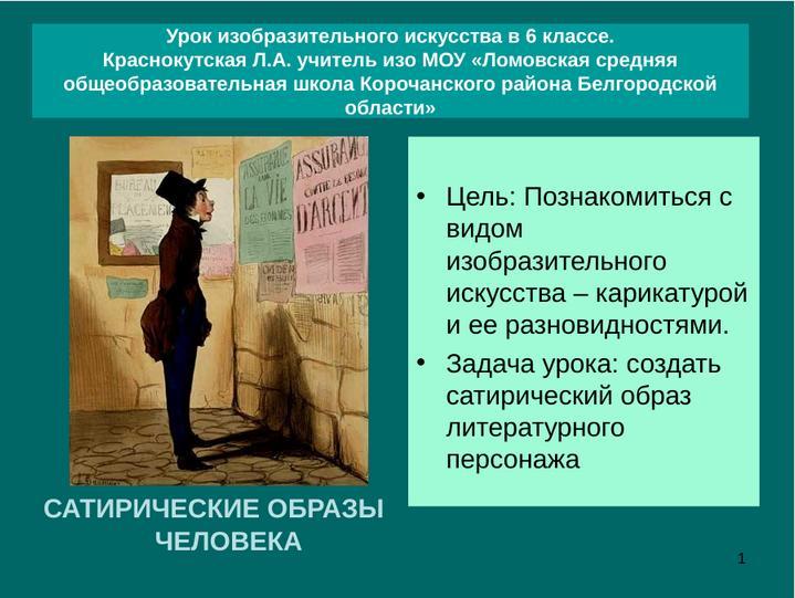 Смотреть презентацию/Слайд 1