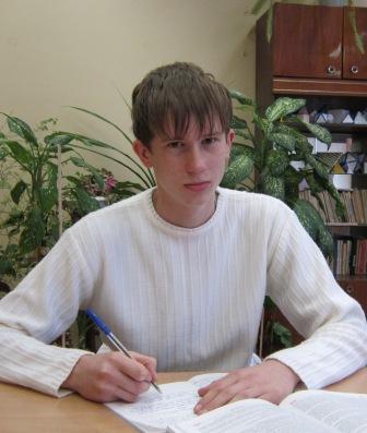 Цариченко Илья, ученик 9 класса