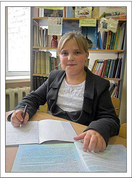 Семыкина Александра