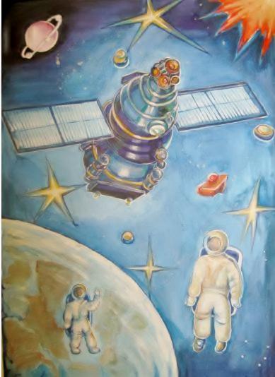 В открытом космосе